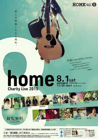 2015ポスター_ピクチャ.png