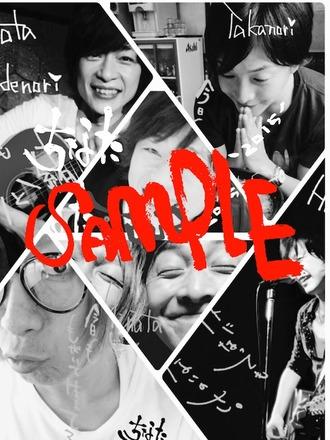 sample_s.jpg