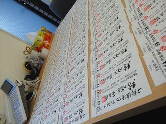 20151014_FCチケ.jpg