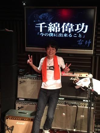 20171103佐賀_雷神1.JPG