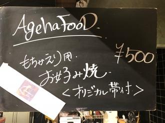 20190526神戸_1.jpg