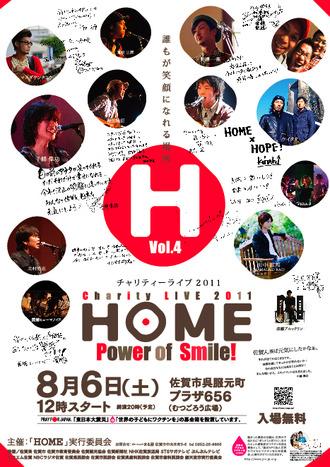 HOME2011.jpg